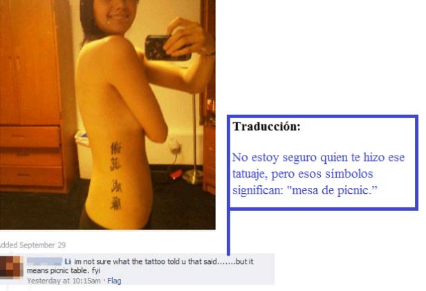 frases tatuaje 8